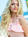 Single Ukraine women Ekaterina from Lvov